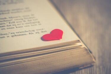 相手の恋愛対象になるための4つのおすすめ行動